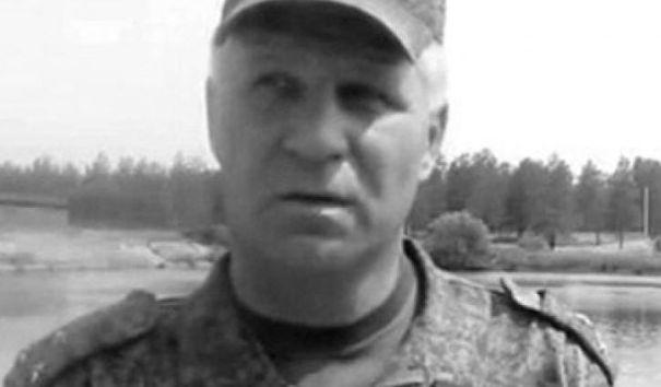 В Минобороны рассказали о задании погибшего российского полковника в Сирии