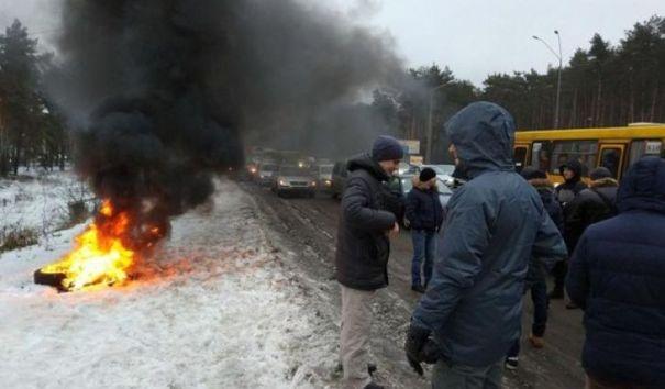 Три въезда в Киев заблокированы украинскими автомобилистами