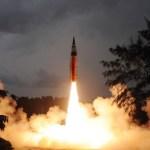 Северная Корея произвела пуск баллистической ракеты