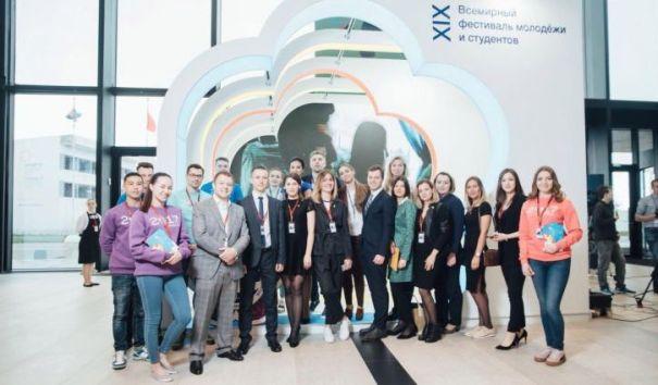 Российские студенты нарисовали будущее экономики в 2030 году