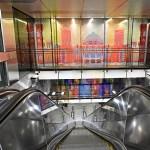 Первый участок нового кольца метро запустили в техническом режиме