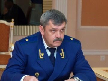 Александр Герасименко прокурор ЯНАО