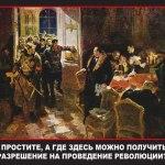 В законопроекте о легализации ЧВК депутаты предусмотрели запрет на революции