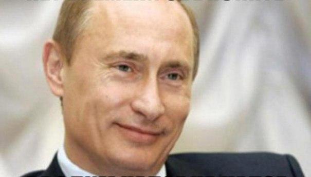 Новые налоги в 2018 году, или откуда взять деньги на Путинские указы