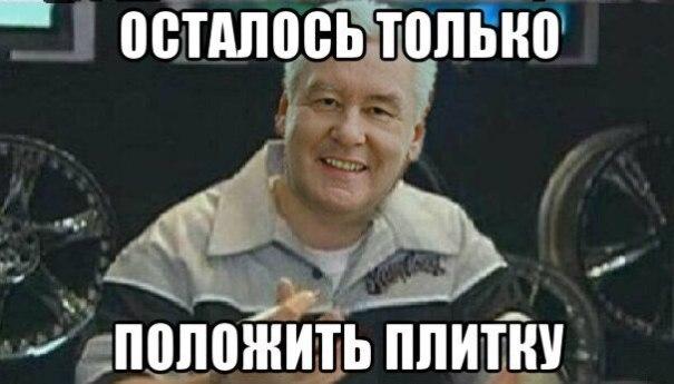 Правительство Москвы заказало матрас, на котором спят VIP-персоны США