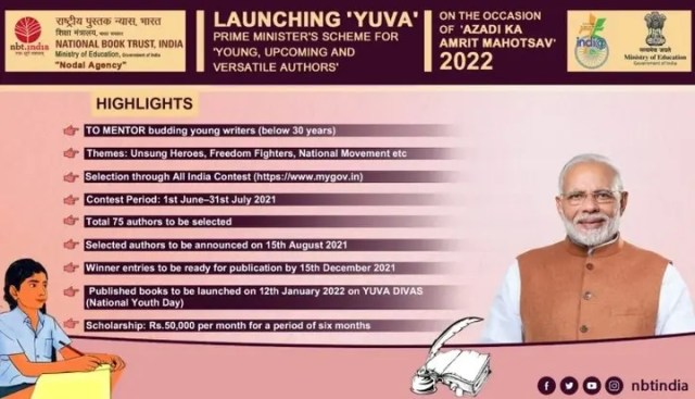 YUVA Scheme- For Mentoring Young Authors