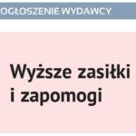 """ZAPOMOGI IZASIŁKI DLA CZŁONKÓW """"S"""" PRACOWNIKÓW SĄDOWNICTWA"""