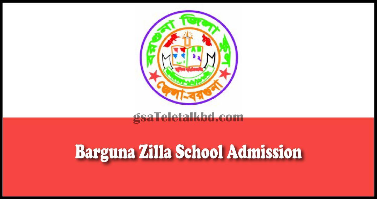 Barguna Zilla School Admission