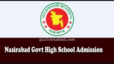 Nasirabad Govt High School Admission