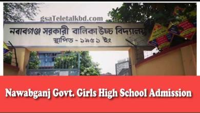 Nawabganj Govt. Girls High School Admission