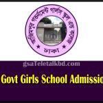 Azimpur Govt Girls School Admission Result