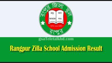 Rangpur Zilla School Admission Result