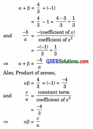 GSEB Solutions Class 10 Maths Chapter 2 Polynomials Ex 2.2 img 6