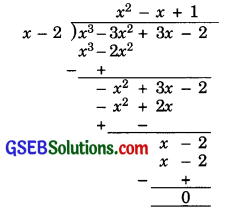 GSEB Solutions Class 10 Maths Chapter 2 Polynomials Ex 2.3 img 8