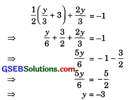 GSEB Solutions Class 10 Maths Chapter 3 Pair of Linear Equations in Two Variables Ex 3.4 13