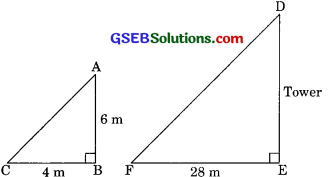 GSEB Solutions Class 10 Maths Chapter 6 Triangle Ex 6.3