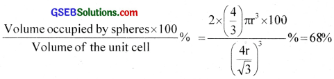 GSEB Solutions Class 12 Chemistry Chapter 1 The Solid State img 13