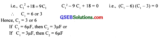 GSEB Solutions Class 12 Physics Chapter 2 Electrostatic Potential and Capacitance 42