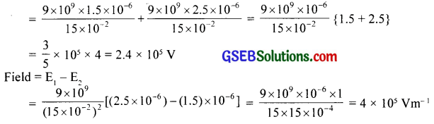 GSEB Solutions Class 12 Physics Chapter 2 Electrostatic Potential and Capacitance 8