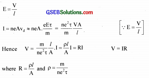 GSEB Solutions Class 12 Physics Chapter 3 Current Electricity 23