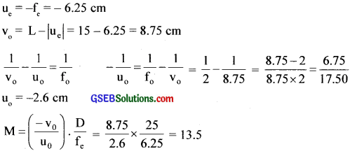 GSEB Solutions Class 12 Physics Chapter 9 Ray Optics and Optical Instruments image - 11