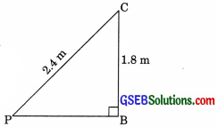 GSEB Solutions Class 10 Maths Chapter 6 Triangles Ex 6.6 img-11