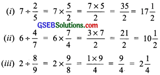 GSEB Solutions Class 7 Maths Chapter 2 Fractions and Decimals InText Questions 6