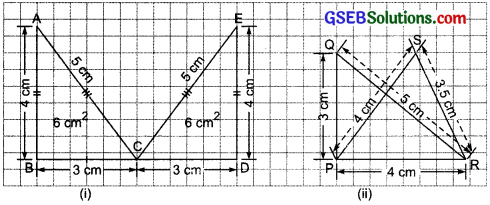 GSEB Solutions Class 7 Maths Chapter 7 Congruence of Triangles Ex 7.2 12