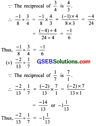 GSEB Solutions Class 7 Maths Chapter 9 Rational Numbers Ex 9.2 11