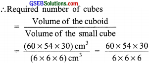 GSEB Solutions Class 8 Maths Chapter 11 Mensuration Ex 11.4 img 5