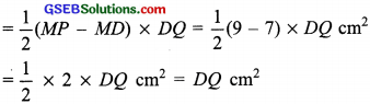 GSEB Solutions Class 8 Maths Chapter 11 Mensuration Intext Questions img 17