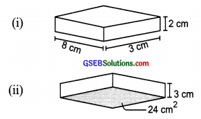 GSEB Solutions Class 8 Maths Chapter 11 Mensuration Intext Questions img 25