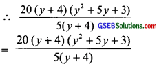 GSEB Solutions Class 8 Maths Chapter 14 Factorization Ex 14.3 img 10