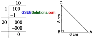 GSEB Solutions Class 8 Maths Chapter 6 Square and Square Roots Ex 6.4 img 29