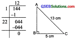 GSEB Solutions Class 8 Maths Chapter 6 Square and Square Roots Ex 6.4 img 30