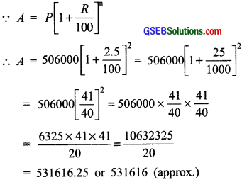 GSEB Solutions Class 8 Maths Chapter 8 Comparing Quantities Ex 8.3 img 5