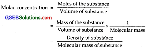 GSEB Solutions Class 11 Chemistry Chapter 7 Equilibrium 6