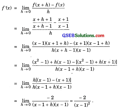 GSEB Solutions Class 11 Maths Chapter 13 Limits and Derivatives Ex 13.2 img 4