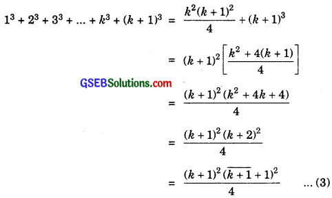 GSEB Solutions Class 11 Maths Chapter 4 Principle of Mathematical Induction Ex 4.1 img 2