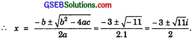 GSEB Solutions Class 11 Maths Chapter 5 Complex Numbers and Quadratic Equations Ex 5.3 img 4