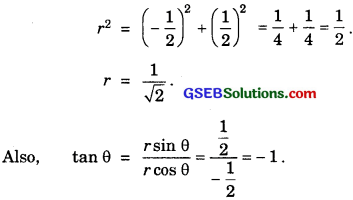 GSEB Solutions Class 11 Maths Chapter 5 Complex Numbers and Quadratic Equations Miscellaneous Exercise img 13