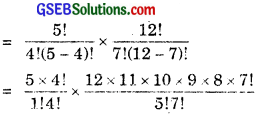 GSEB Solutions Class 11 Maths Chapter 7 Permutations and Combinations Ex 7.4 img 4