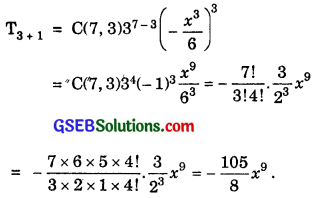 GSEB Solutions Class 11 Maths Chapter 8 Binomial Theorem Ex 8.2 img 3
