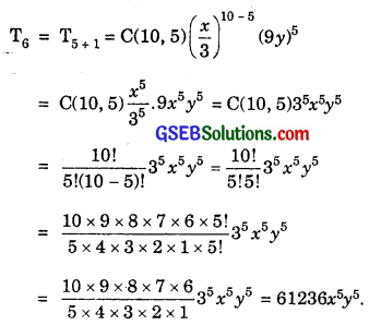 GSEB Solutions Class 11 Maths Chapter 8 Binomial Theorem Ex 8.2 img 5