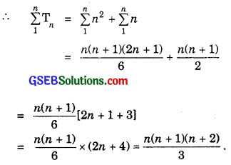 GSEB Solutions Class 11 Maths Chapter 9 Sequences and Series Ex 9.4 img 1
