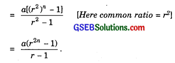 GSEB Solutions Class 11 Maths Chapter 9 Sequences and Series Miscellaneous Exercise img 3