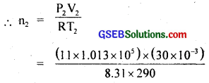 GSEB Solutions Class 11 Physics Chapter 13 Kinetic Theory img 3