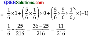 GSEB Solutions Class 12 Maths Chapter 13 Probability Miscellaneous Exercise img 13