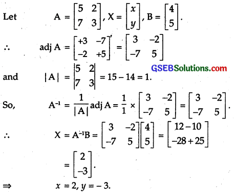 GSEB Solutions Class 12 Maths Chapter 4 Determinants Ex 4.6 3