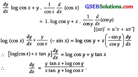 GSEB Solutions Class 12 Maths Chapter 5 Continuity and Differentiability Ex 5.5 16